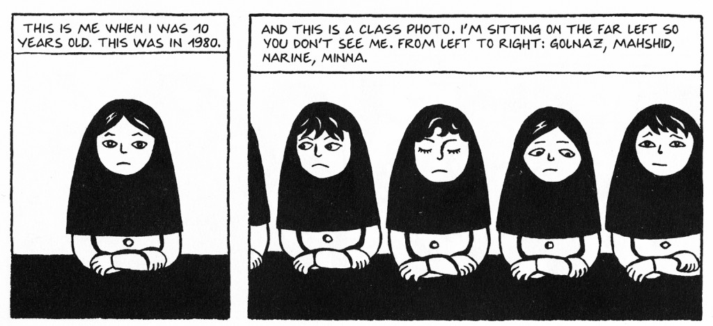 the veil and persepolis